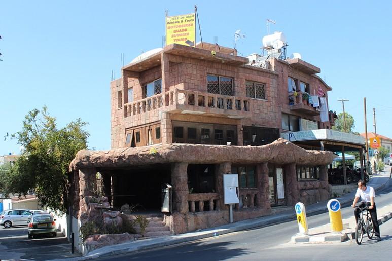 Дом на Кипре..