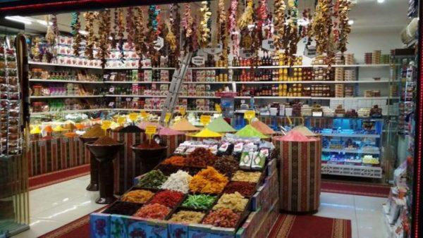 Турецкий чай, специи, цукаты / ketvilz.ru