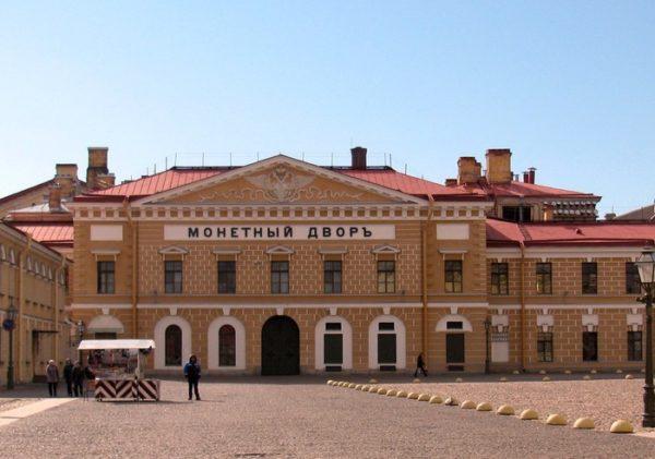 Монетный двор, Петропавловская крепость, г. Санкт-Петербург / ketvilz.ru