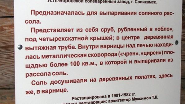 Рок-фестиваль в сЧем интересна Хохловка / ketvilz.ru