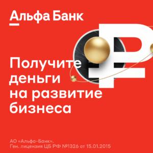 Кредиты на любые нужды / ketvilz.ru